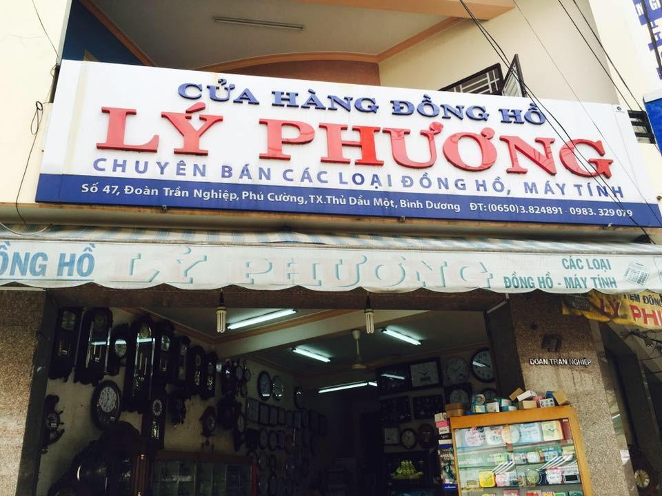 Dong Ho Ly Phuong